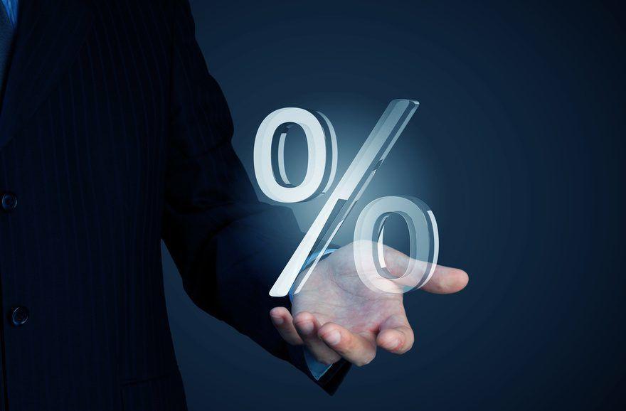Максимальная ставка по займам от МФО